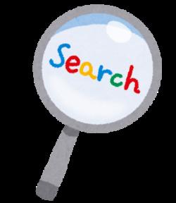 検索虫眼鏡の画像