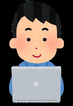 パソコンを触る少年