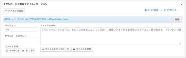PDF実装画面