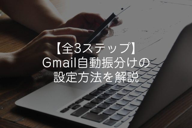 Gmailサムネイル2