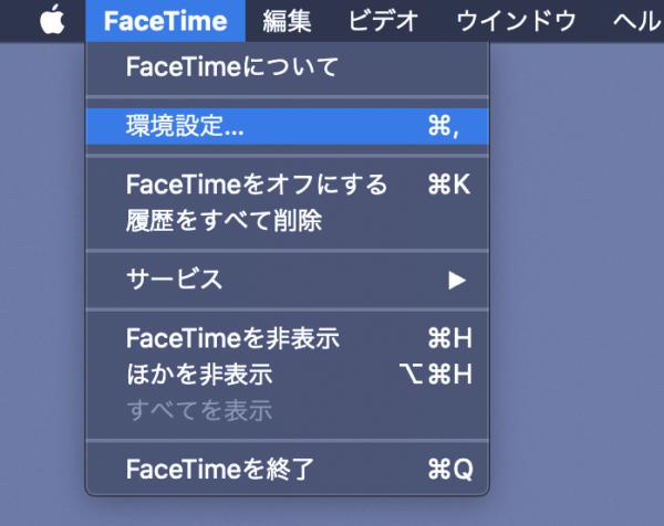 FaceTimeの環境設定を開く画像