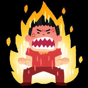 怒っている人の画像